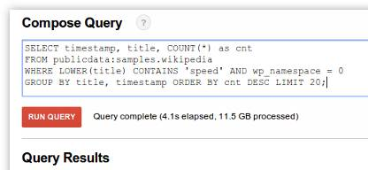 Google BigQuery Picture